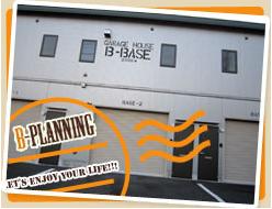 b-base_photo