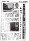 media_img_005